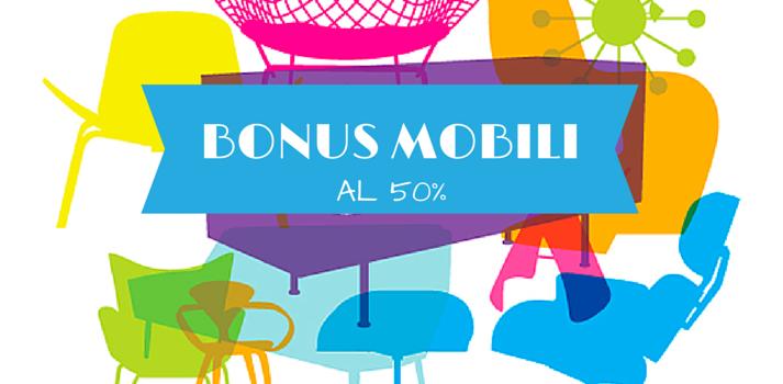 Bonus Mobili 2018 da Konvert Arredamenti Trasformabili